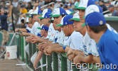 FGCUPhoto.jpg