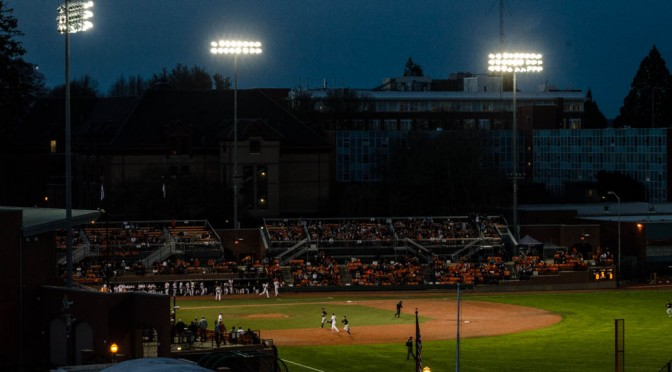 Goss-Stadium-twilight